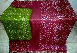 Maroon Henna Pure Silk 4 yd Classic Sari Saree Sample day-to-day specials Reward #1NPZ9